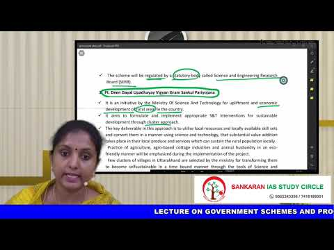 SCHEMES AND PROGRAMMES OF GOVERNMENT OF INDIA - MINISTRY OF SCIENCE AND TECHNOLOGY BY Mrs.DEEPA.