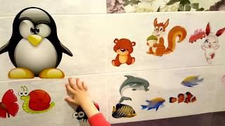 Украшаем стены наклейками