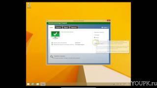 Як включити Захисник Windows 8