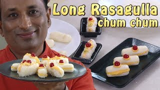Long Rasgulla with Malai - How to make Cham Cham - How to Make Chenna Rasgulla