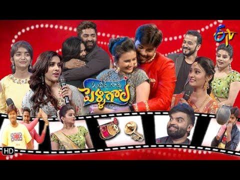 Ver Sudheer Gaadi Pelli Gola | ETV Ugadi Special Event | Sudheer,Rashmi |6th April 2019 |  Full Episode en Español