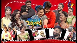 Sudheer Gaadi Pelli Gola | ETV Ugadi Special Event | Sudheer,Rashmi |6th April 2019 | Full Episode