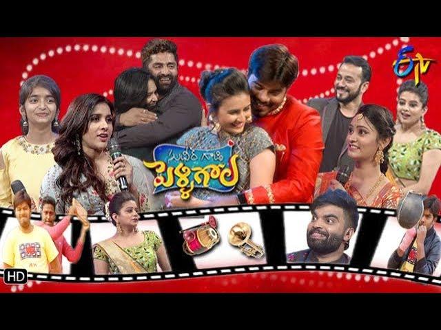 Sudheer Gaadi Pelli Gola | ETV Ugadi Special Event | Sudheer,Rashmi |6th April 2019 |  Full Episode