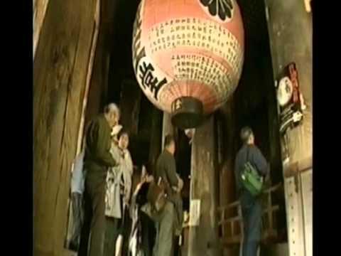 1300 years shugendo