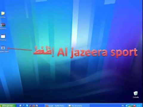 aljazeera sport free شاهد الجزيرة الرياضية مجانا