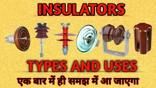 INSULATOR // TYPES OF INSULATOR in hindi