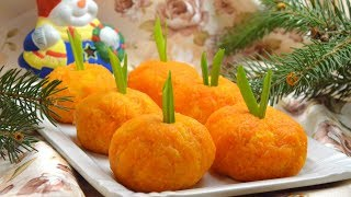 Новогодняя закуска МАНДАРИНКИ, украсит Ваш стол, порадует гостей | Тёщины Рецепты 🎬