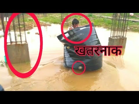 Flood in jamshedpur  survival in risk disaster