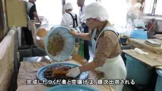 つくだ煮店に活気、南秋田地域