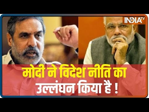 Howdy Modi में PM Modi के दिए नारे पर उठा विवाद, कांग्रेस ने कहा - विदेश नीति का उल्लंघन हुआ है