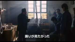 [TRAILER] Western Trunk Line (Xi gan dao) (2007)