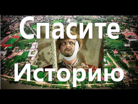 Сохраните нашу историю!!! Спасите Ростовский Кремль.