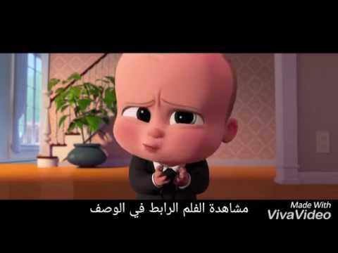 فيلم كرتون عربي مدبلج كامل من اجمل افلام الكرتون 2016