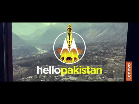 Pakistan National Anthem in new style