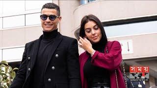 বিয়ে করছেন ক্রিস্টিয়ানো রোনালদো | Cristiano Ronaldo | Sports News