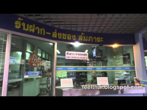 ศูนย์นครชัยแอร์ขอนแก่น Nakhonchai Khon Kaen