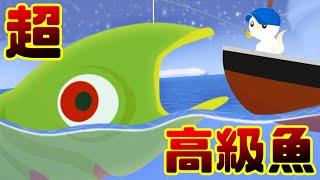 史上最強の超巨大高級魚ゾンビフィッシュを一本釣り!! 驚きの価格に仰天!! 猫…