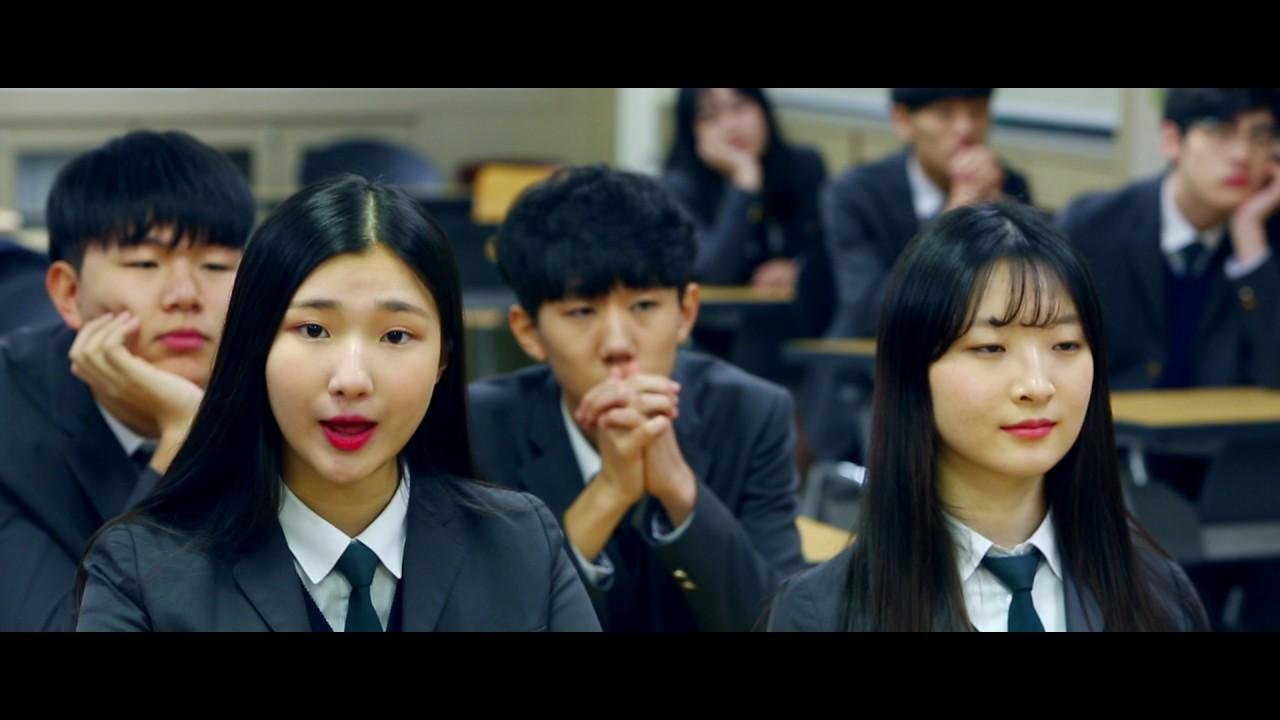 부산 신도고등학교 홍보영상 [건강한 자주인]