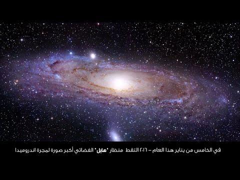 #المسبار: الحلقة السابعة - كيف يتم التقاط صور النجوم في الليل؟