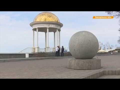секс знакомства бердянск бесплатная регистрация