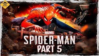 МАСКАРАД ★ ПРОХОЖДЕНИЕ Marvel SPIDER-MAN ★ part 5 ★