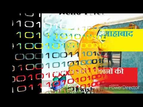 Allahabad to Anand Vihar Humsafar Express train information