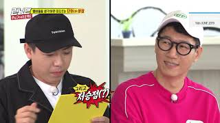 [HOT CLIPS] [RUNNINGMAN] [EP 456-1]   Write down words that remind you of each member (ENG SUB)