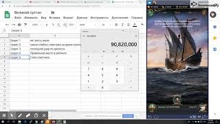 Download ОСНОВНОЙ СЕКРЕТ (Секрет №5) - Великий Султан Mp3 and Videos