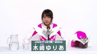 AKB48 45thシングル 選抜総選挙 アピールコメント AKB48 チームB所属 木...