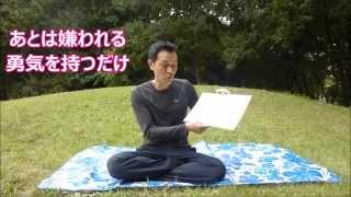 もっと動画見たい方はこちら⇒ https://www.youtube.com/user/yoga1toko ...