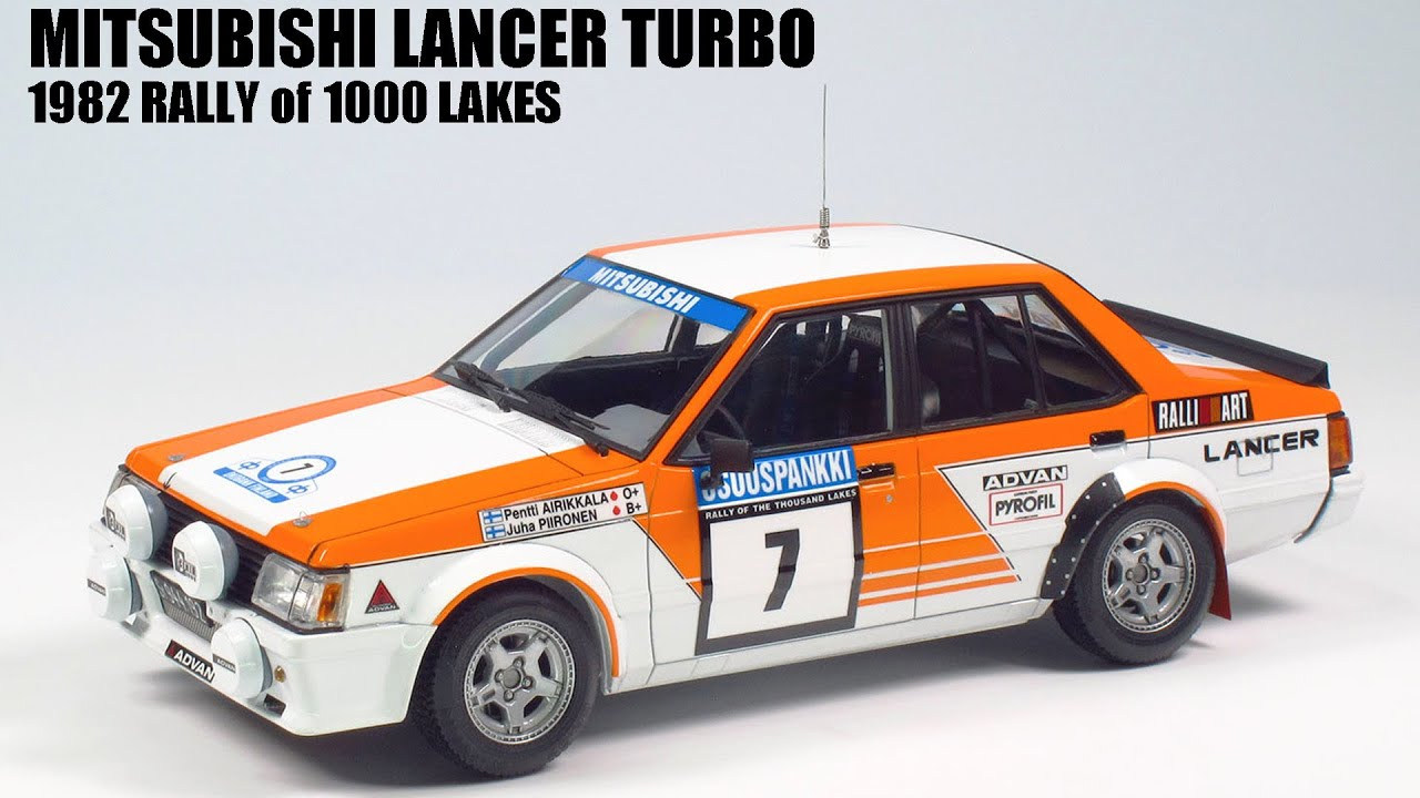 ターボ ランサー
