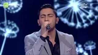 Arab Idol - الفرصة الأخيرة - وانل سعيد