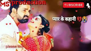 Pawan singh bhojpuri sad status ringtone