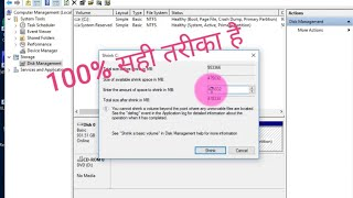 Hard Disk Partition In Windows 10 In Hindi