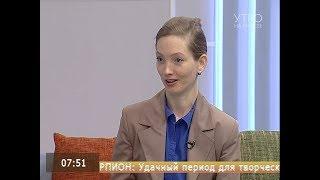 Астролог Екатерина Кодинцева составила гороскоп путешествий для каждого знака зодиака