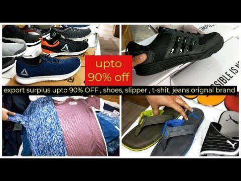 UPTO 90% OFF Export surplus branded jeans,t-shit, shoes etc |surplus export in delhi |sab sikhe jane
