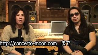 【ATTACK OF THE DOUBLE AXEMEN Vol.2】 TOUR スペシャルコメント動画vo...
