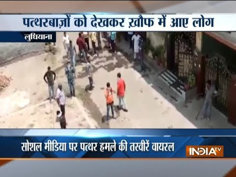 Punjab: Stones pelted at a house in Ludhiana