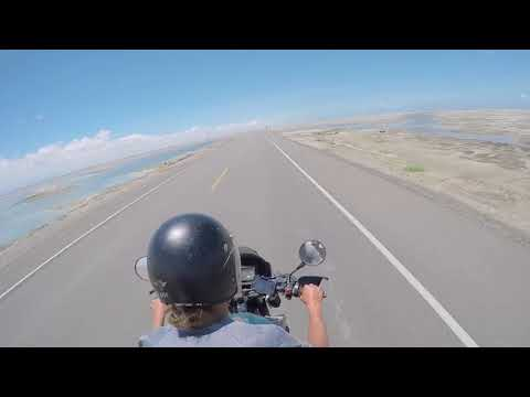 Motorcycle Adventure South America