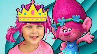 ТРОЛЛИ Trolls Розочка потерялась Нашли Розочку и построили ей Замок Принцессы Прическа как у Poppy