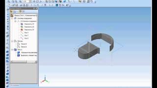 Приёмы моделирования деталей в Компас 3D. Тела, состоящие из отдельных частей