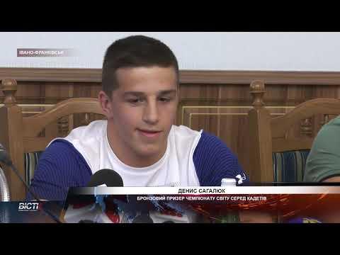 Прикарпатці — бронзові призери чемпіонатів світу та Європи