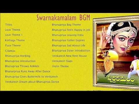 Swarnakamalam BGM