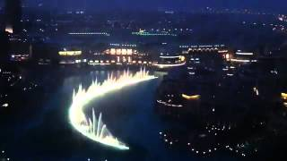 NIGHT VIEW OF THE FOUNTAIN FROM RAMADA DOWNTOWN DUBAI DELUXE SUITES