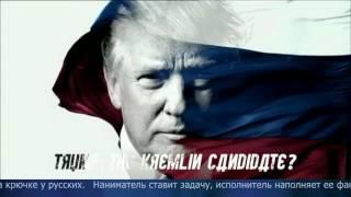 #«Однако» с Михаилом Леонтьевым(18.01.2017)