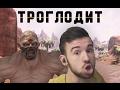 Dr Mixxer Feat EugeneSagaz Троглодит Tony Igy Cover mp3