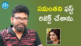 I First Rejected Samantha for Rangasthalam - Sukumar | Frankly With TNR | Celebrity Buzz With iDream