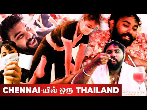 """Chennai-ல Thailand-ஆ..?"" | சென்னையில் Thai Massage | Espa Family Massage Parlour Medavakkam"