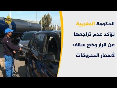 مؤشرات إيجابية.. شركات تنقيب عالمية تبحث عن النفط بالمغرب  - نشر قبل 17 دقيقة