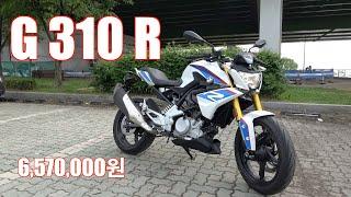 BMW 모토라드 G 310 R 시승기(BMW Motorrad G 310 R test ride)